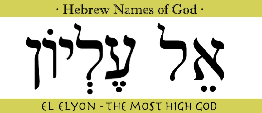 Hebrew-Names13
